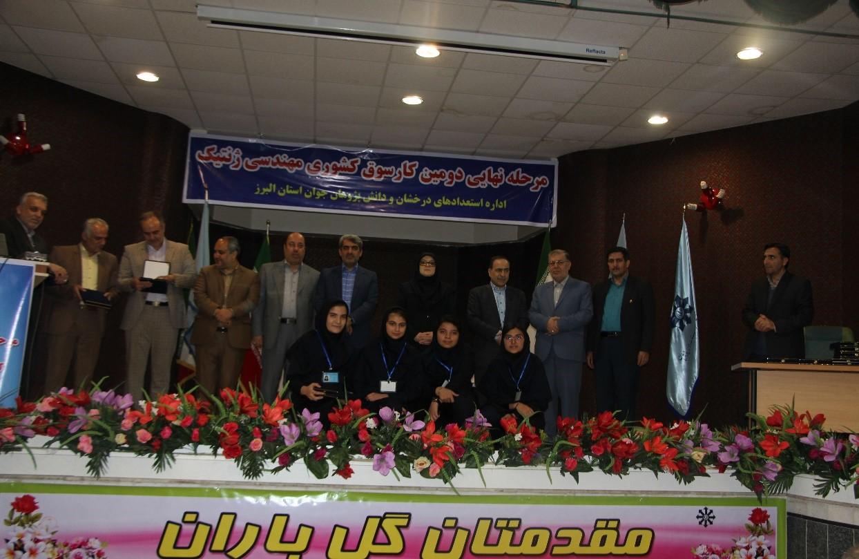 تیم ژنتیک برتر از مدرسه فرزانگان زنجان